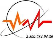 Продать акции ОАО Московская Биржа в Астрахани