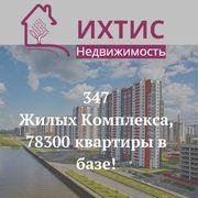 Новые квартиры в Санкт-Петербурге для вас